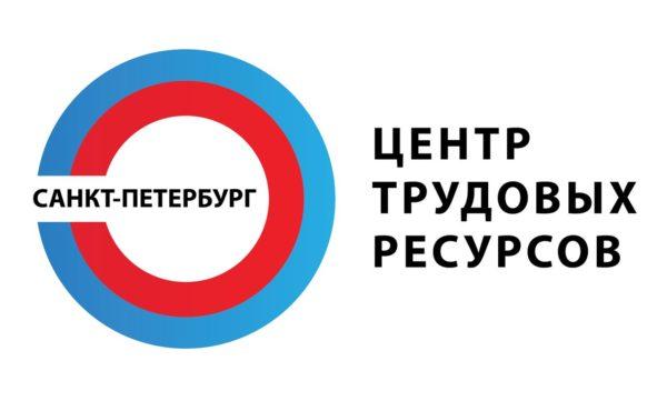 ЦТР открывает 4 центра оргнабора трудовых мигрантов в Киргизии и Таджикистане